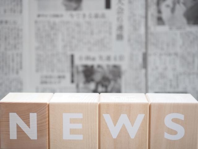「情報収集ってどうしているの?」土木コンサルタントが考えるおすすめのニュース・WEBサイト3.jpg