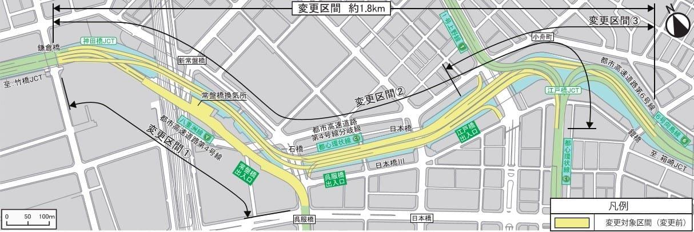 首都高速道路現況平面図:日本橋付近(出所:東京都).jpg