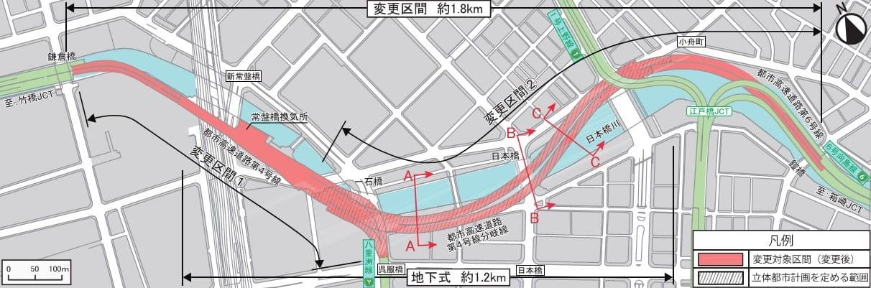 首都高速道路地下化案平面図(出所:東京都).jpg